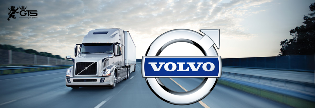 Gts Truck And Parts Volvo Truck Parts And Accessories